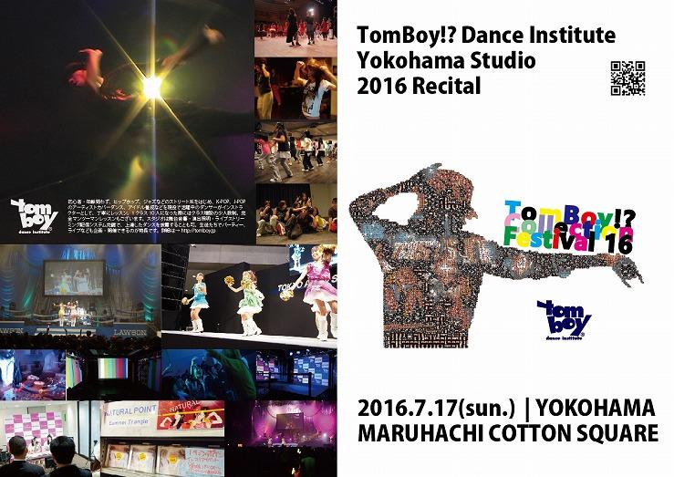新横浜スタジオ発表会 TomBoy Collection Festival 16